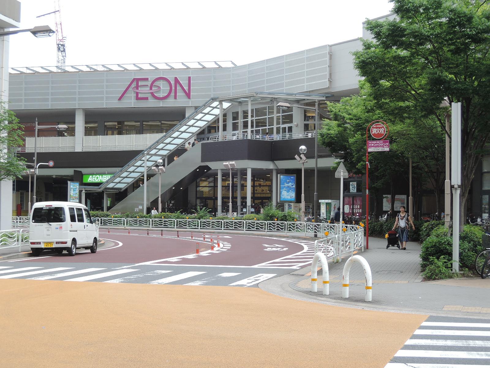 歩いてもすぐの距離にイオン東雲ショッピングセンター