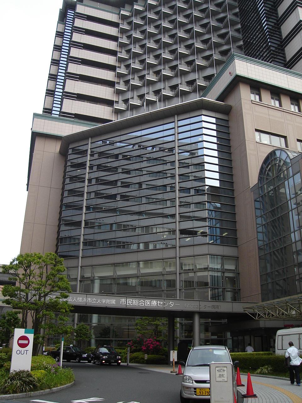 物件に向かう途中に横浜市立大学付属市民総合医療センターがあります