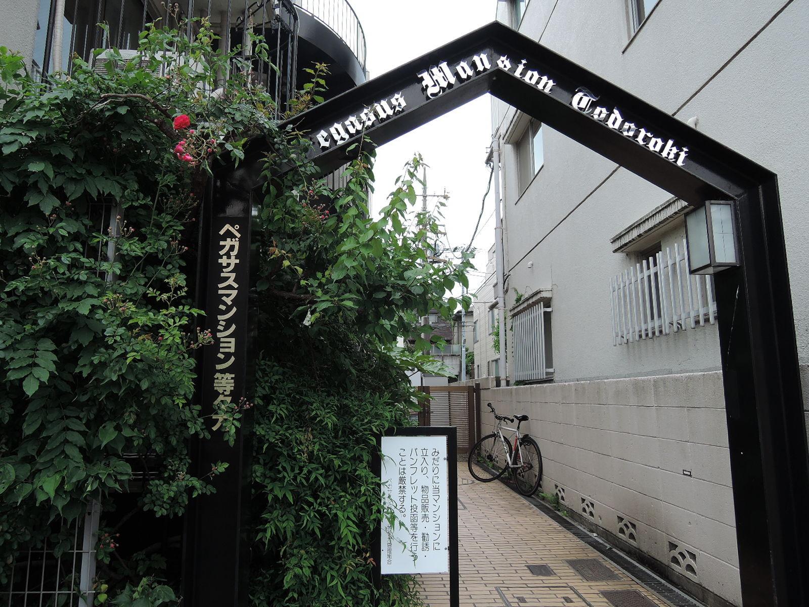 最寄り駅、東急大井町線「尾山台」より徒歩3分