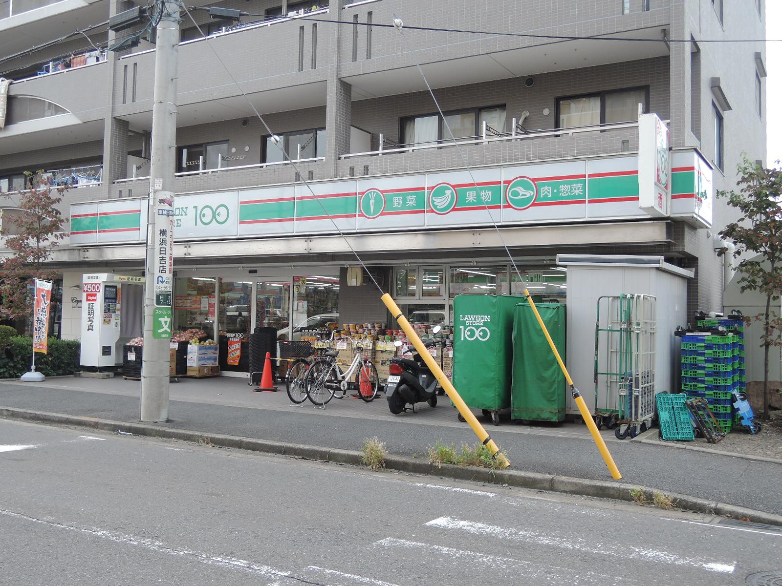 そのコンビニと道路を挟んだ向かい側にもお店があります