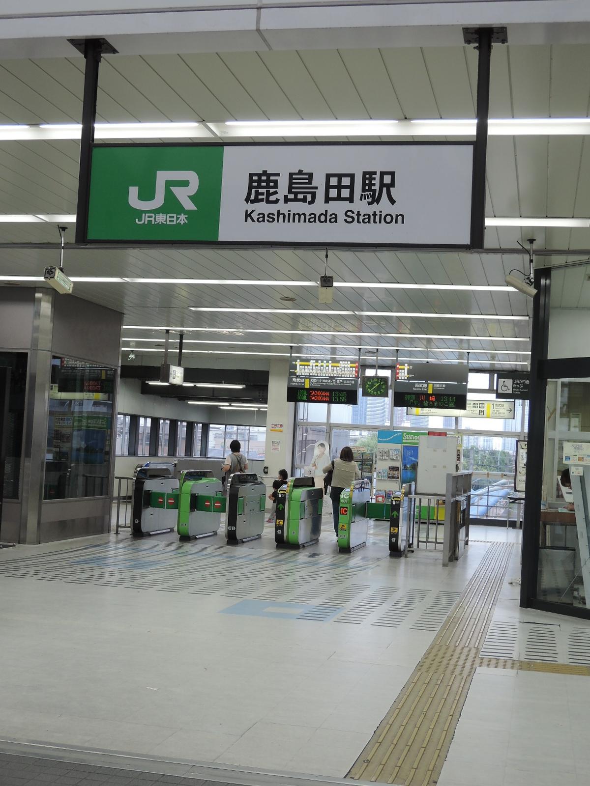 最寄駅JR南武線「鹿島田」駅