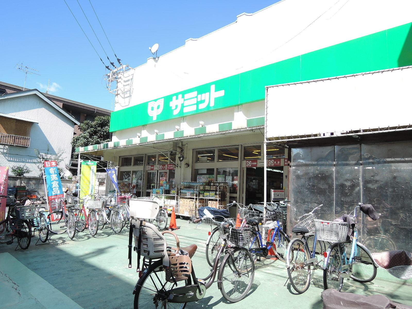 商店街にはスーパーマーケット