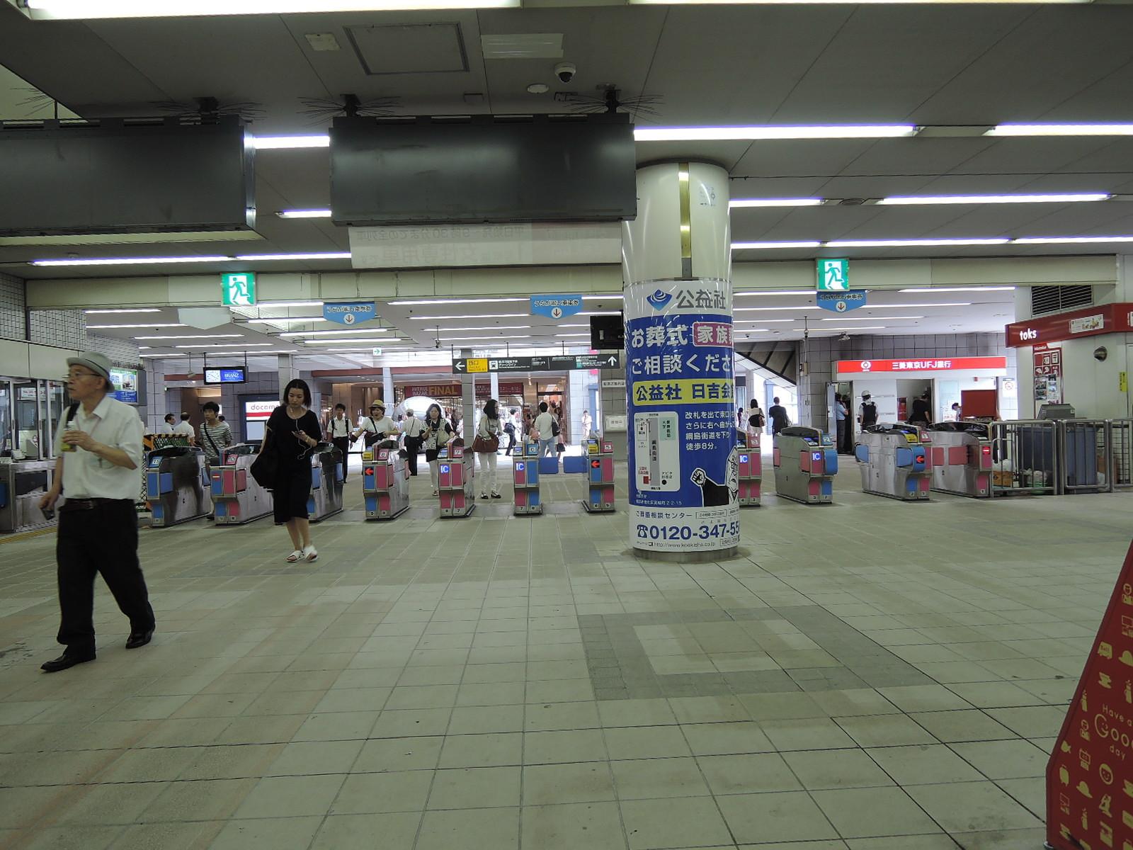 日吉駅改札です