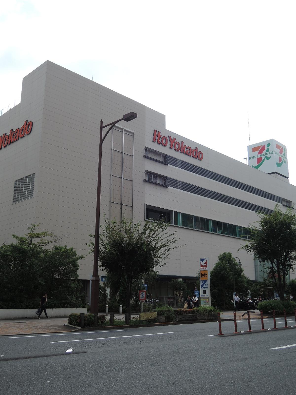 徒歩圏内にある大型スーパーマーケット