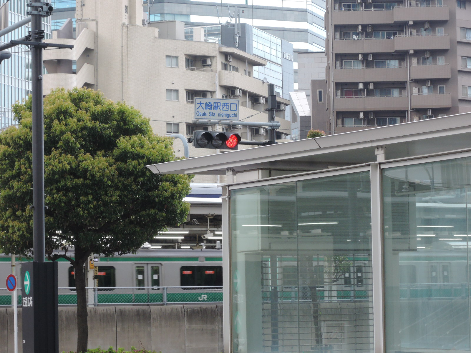 最寄駅「大崎」駅の西口に出ます