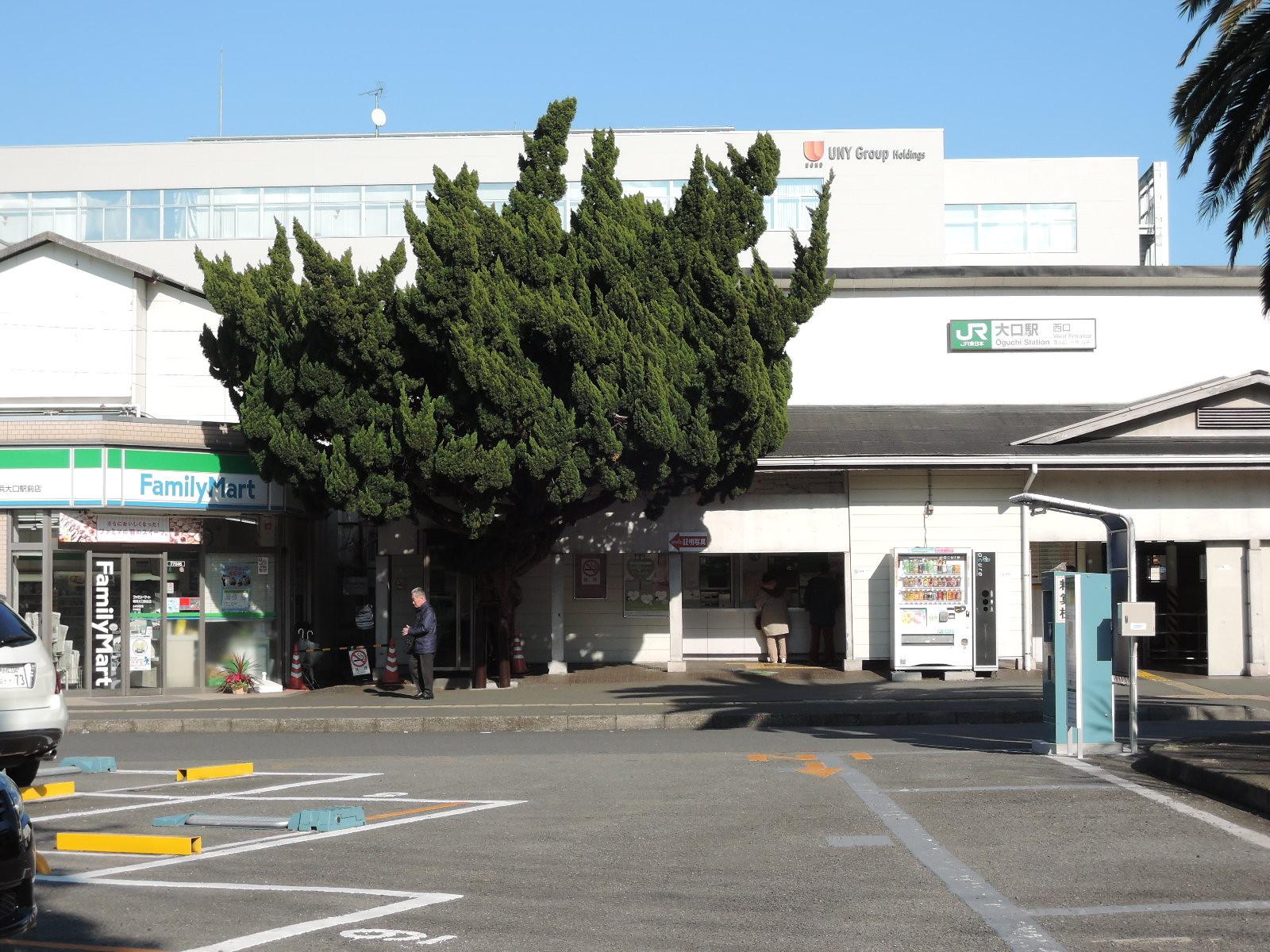 「大口」駅西口。隣りにコンビニエンスストアあり