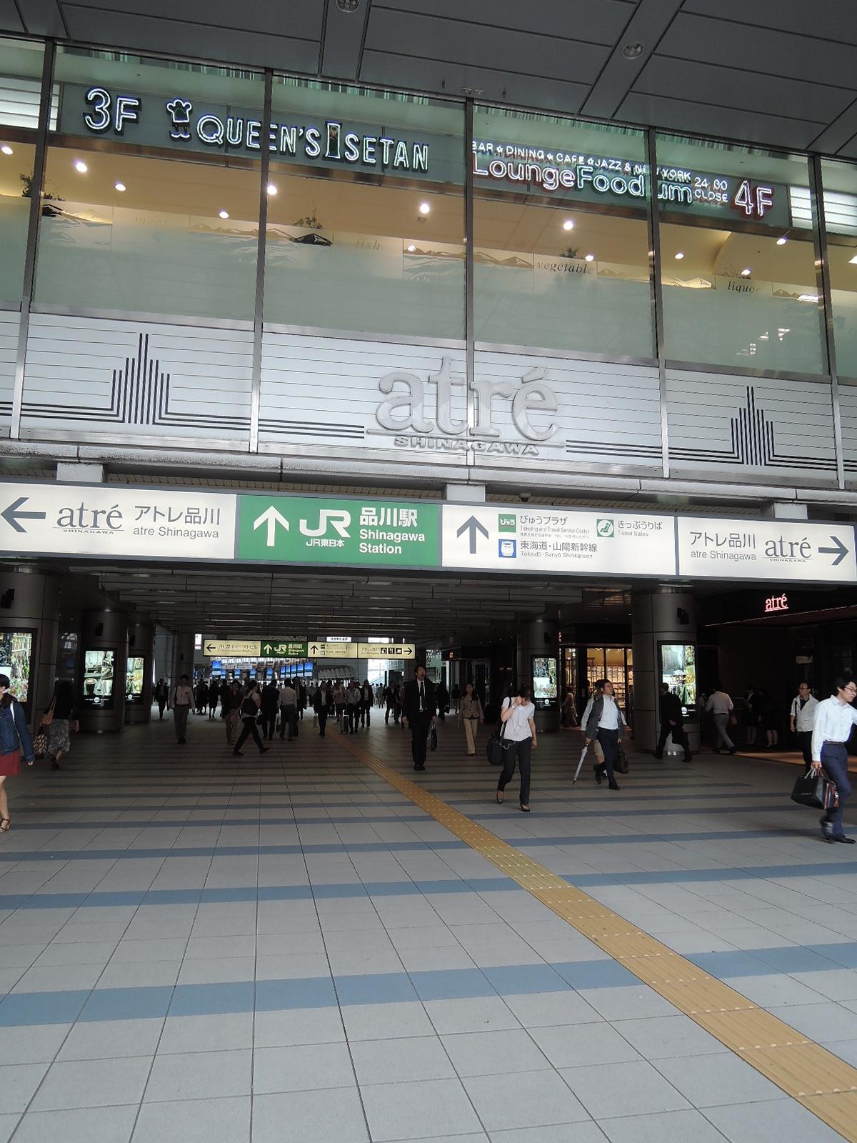 広くて大きい駅です