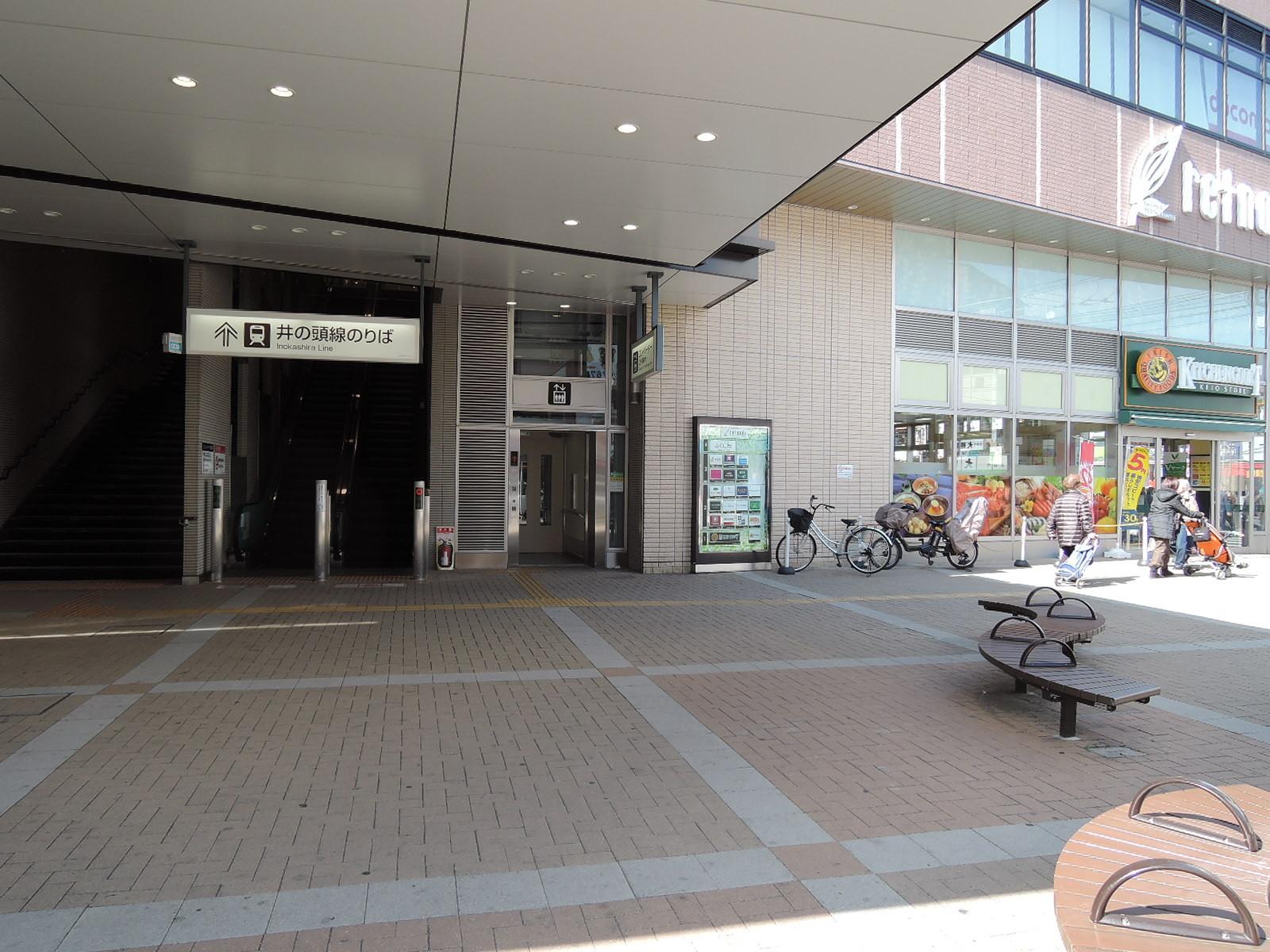 駅。隣にはスーパーマーケット