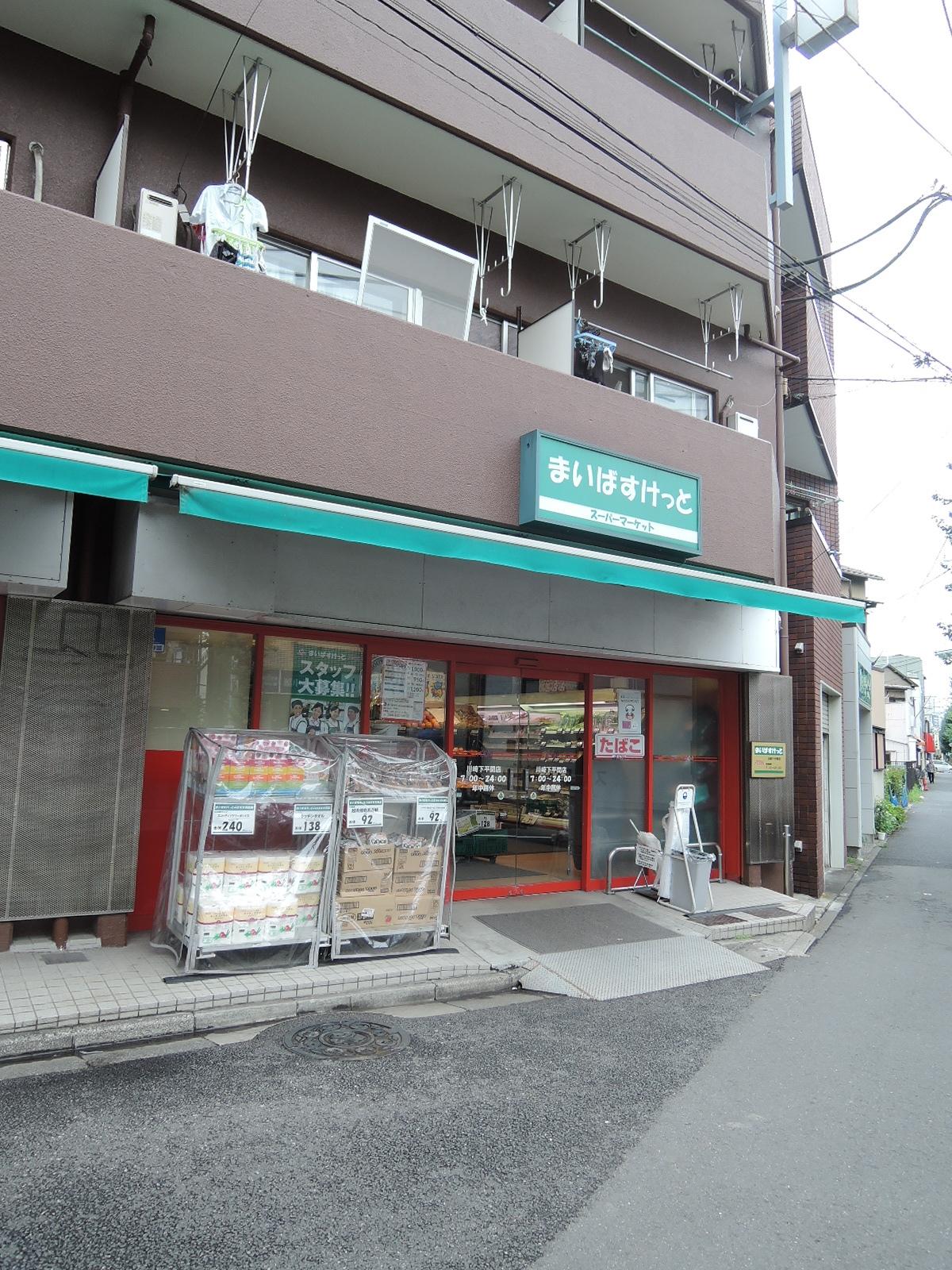 マンション近くにもお店があります