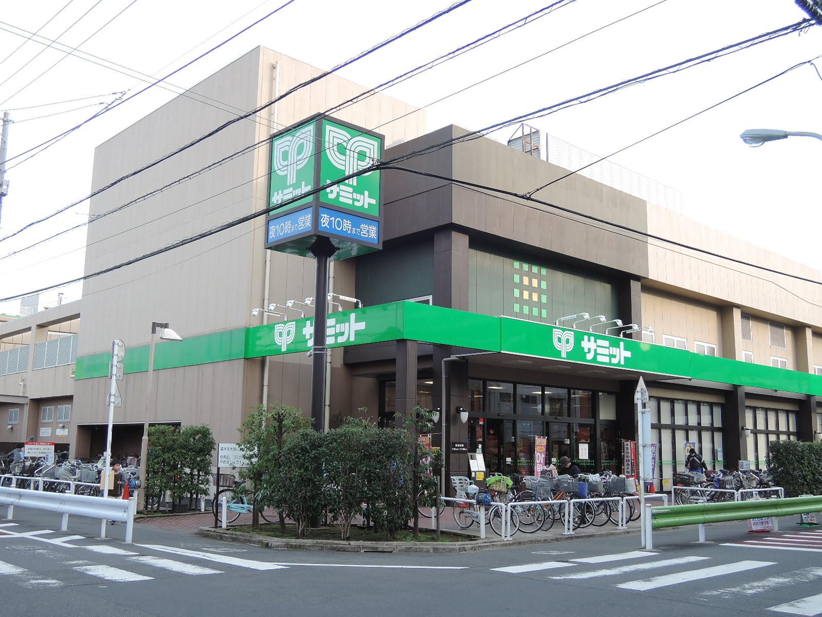 マンションから一番近いスーパーマーケット