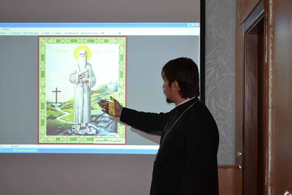 21 ноября 2013 г. - Встреча с воспитанниками Кировоградской гимназии №9