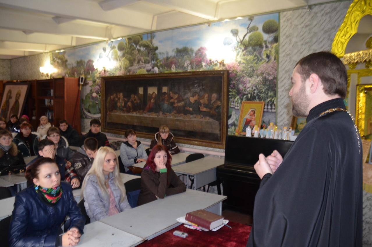 11 ноября 2013 г. - Лекция для студентов Кировоградского института коммерции