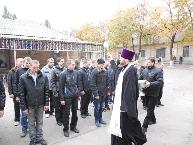 10 октября 2013 г. - Пастырский визит в Кировоградский областной военный комиссариат