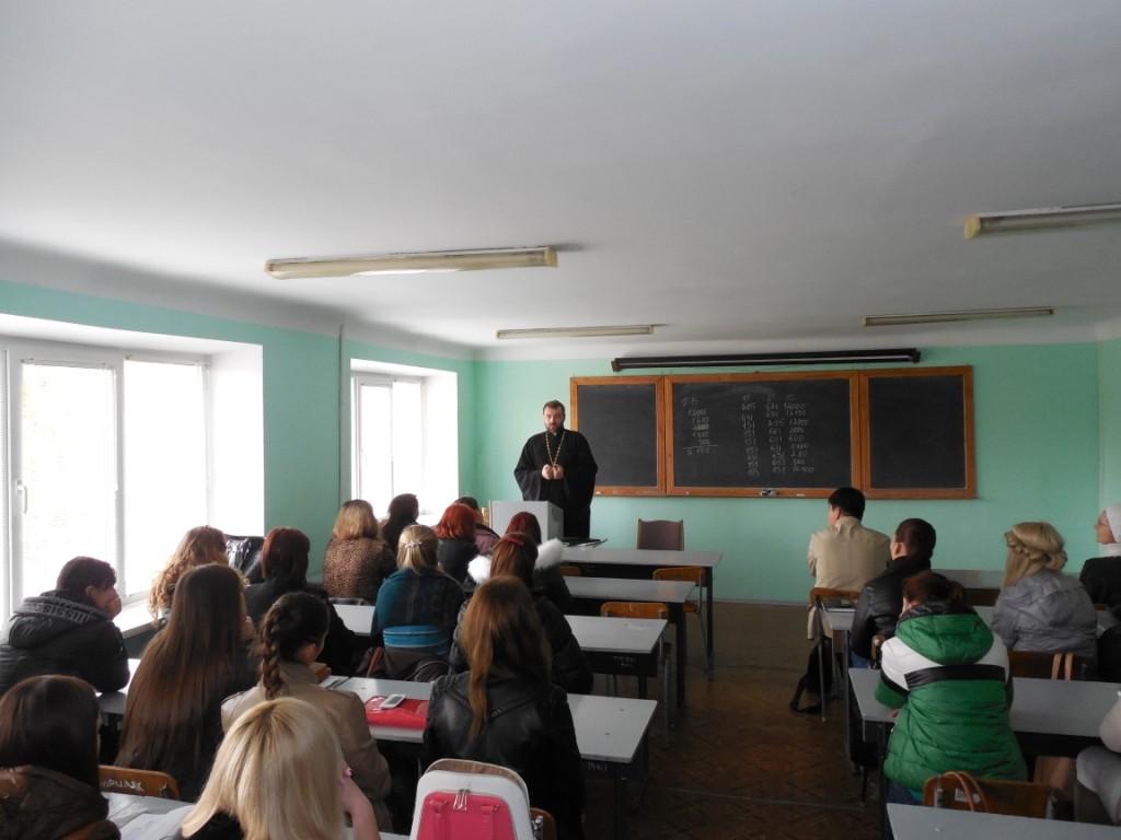 14 октября 2013 г. - Духовно-просветительская лекция для студентов Кировоградского института коммерции