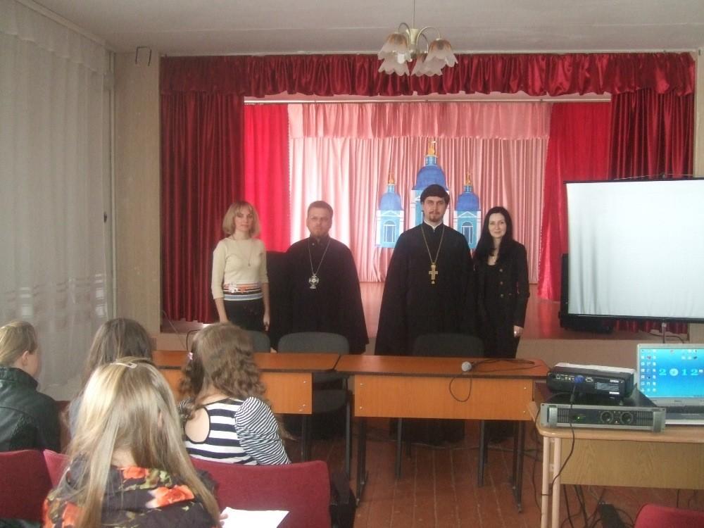 25 апреля 2013 г. - Миссионерско-просветительская акция в гимназии № 9 г. Кировограда