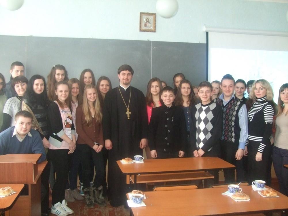 11 апреля 2013 г. - Пастырская встреча с учащимися Кировоградской гимназии № 9
