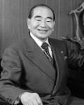 Tokuhiro Namikoshi