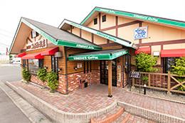 コメダ珈琲店 四日市笹川通店(姉妹店)
