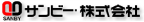 浦和 ネーム印 ネームペン ネームツイン シャチハタ サンビー