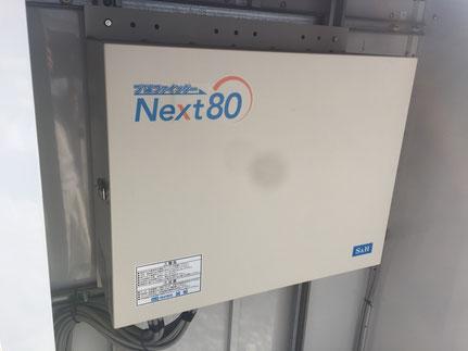 環境制御用コンピューター【NEXT80】 2機が、ビニールハウスそれぞれで稼働