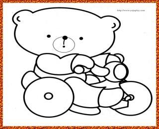 oso gracioso