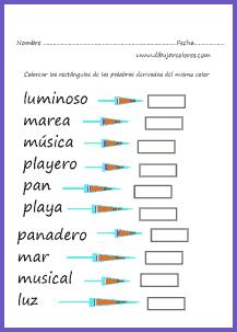 colorear los rectángulos de las palabras que sean de la misma familia