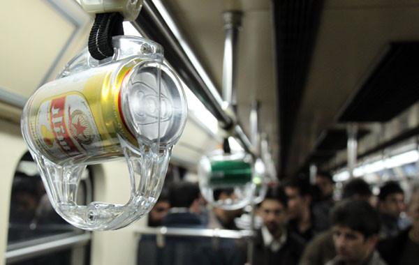beer can handles iran - onizou idea nomads - klara sibeck & gerhard seizer