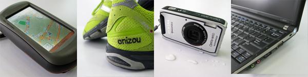 onizou idea nomads - gearing up - gerhard seizer & klara sibeck
