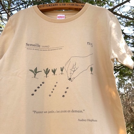 Learn gardening in French Tee/ ¥3980
