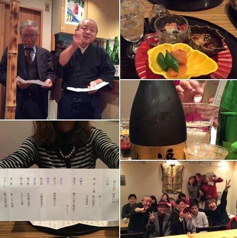 前回3/14開催、壱の会へのご参加ありがとうございました!