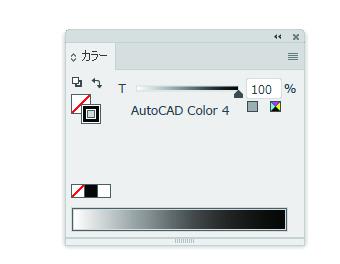 Adobe IllustratorでDWGデータ、DXFデータを開く