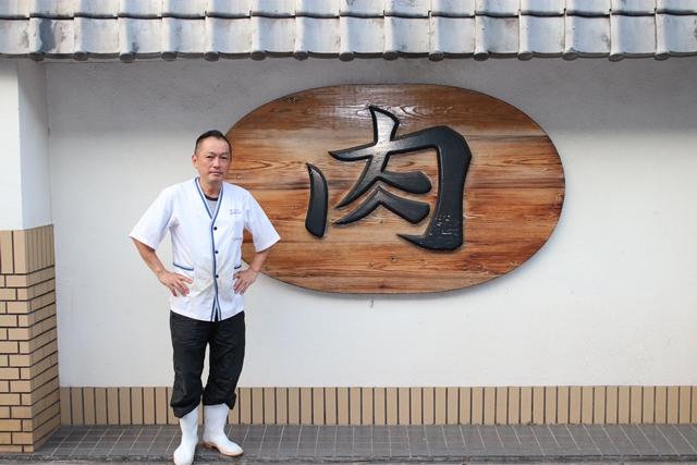三田肉流通振興協議会指定販売店の「冨田権治精肉店」です。最高級の純三田肉をご賞味ください。
