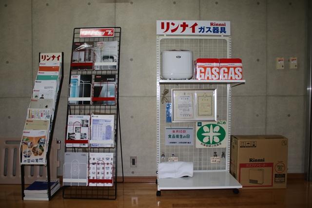 「市野商店」は、創業 昭和32年。 地域に根差し、LPガス・ガス機器・灯油類・住宅設備機器・米穀などを取り扱っております。