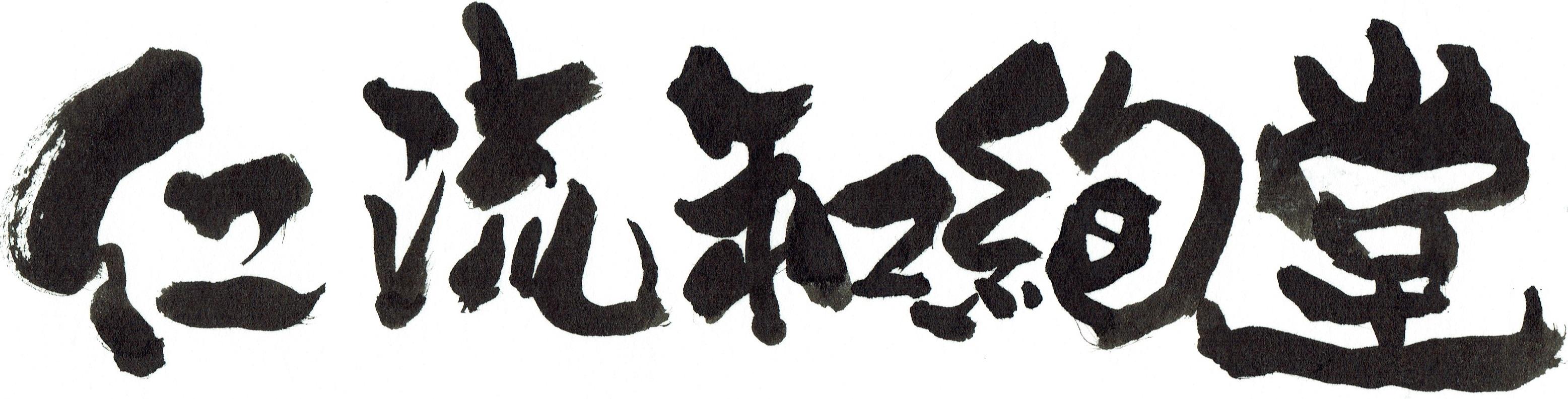 onakalabo_logo