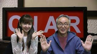 令和の新スタジオ紹介編