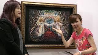 全日本芸術公募展