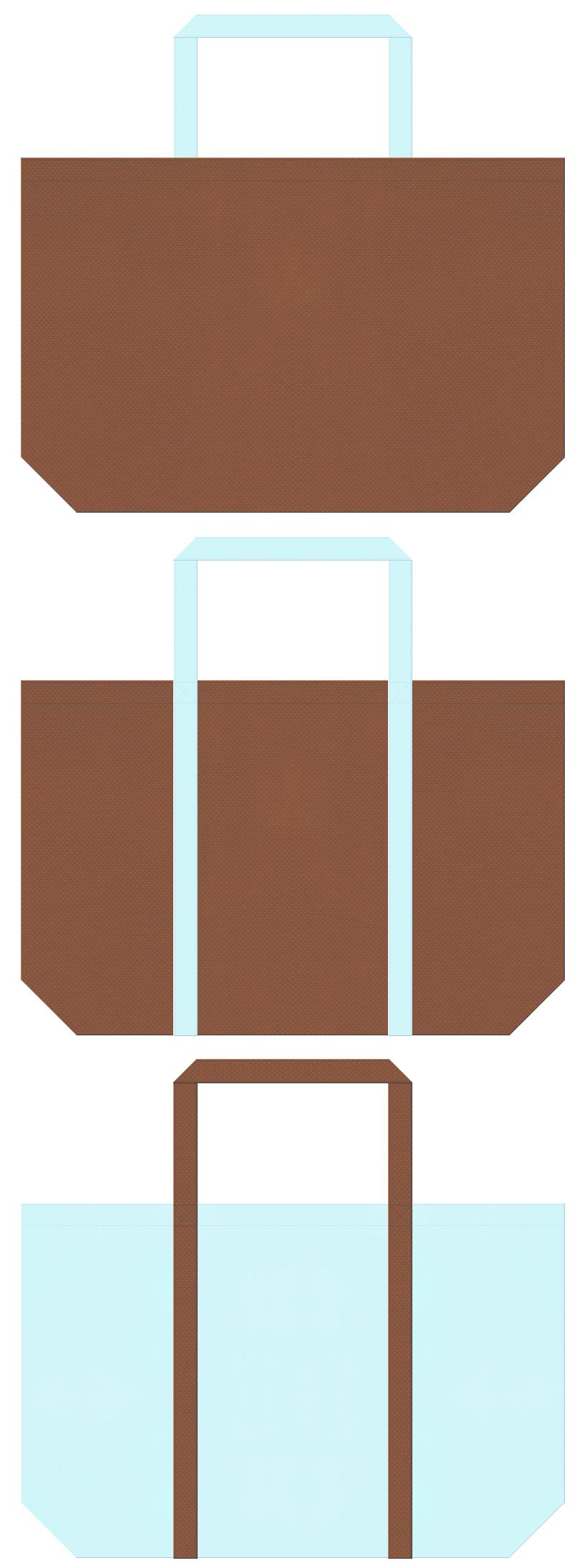 茶色と水色の不織布ショッピングバッグデザイン:ミントチョコレート風の配色です。