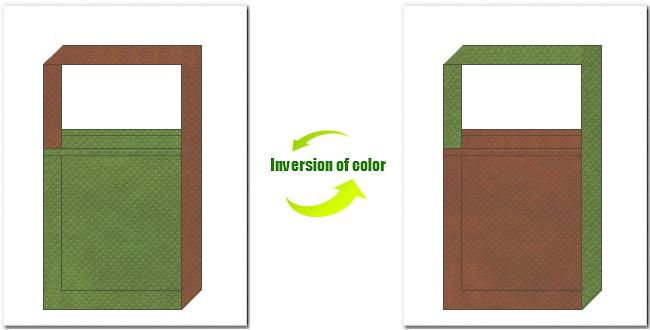 草色と茶色の不織布ショルダーバッグのデザイン:和菓子の包装にお奨めの配色です。