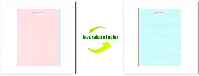 不織布小判抜き袋:No.26ライトピンクとNo.30水色の組み合わせ