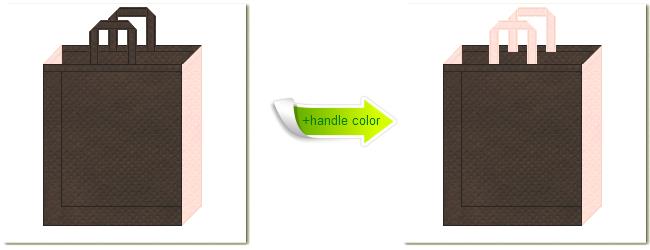 不織布No.40ダークコーヒーブラウンと不織布No.26ライトピンクの組み合わせのトートバッグ