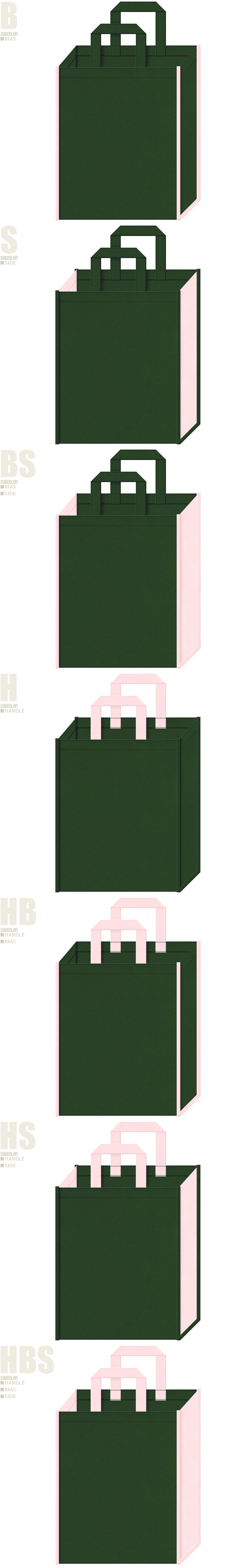 濃緑色と桜色、7パターンの不織布トートバッグ配色デザイン例。卒業式、春のイベント用不織布バッグにお奨めの配色です。