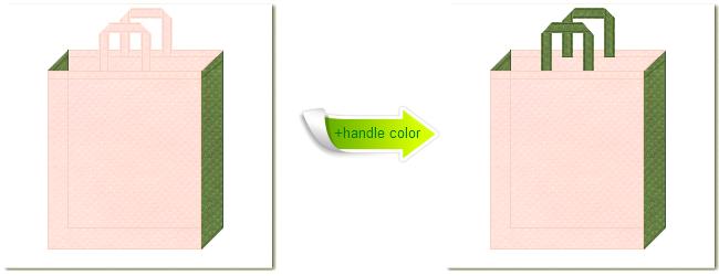 不織布No.26ライトピンクと不織布No.34グラスグリーンの組み合わせのトートバッグ