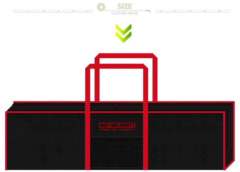 黒色と紅色の大きめ不織布バッグのカラーシミュレーション:ゲームイベント・ホビーイベント・モータースポーツのノベルティにお奨めです。
