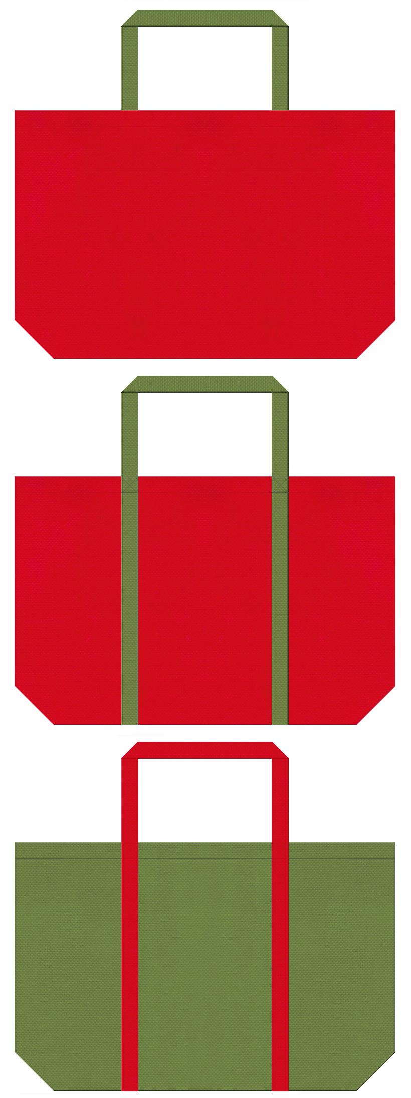 不織布ショッピングバッグのデザイン:紅色と草色のコーデ。茶会・野点傘のイメージで和雑貨のショッピングバッグにお奨めの配色です。