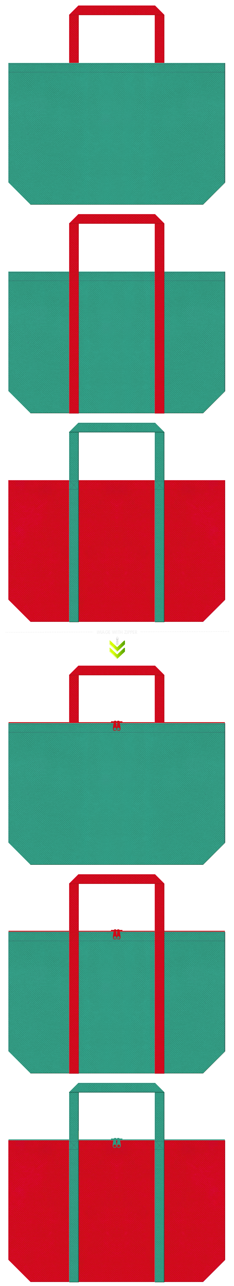 青緑色と紅色の不織布エコバッグのデザイン。