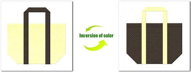 不織布クリームイエローと不織布No.40ダークコーヒーブラウンの組み合わせのショッピングバッグ