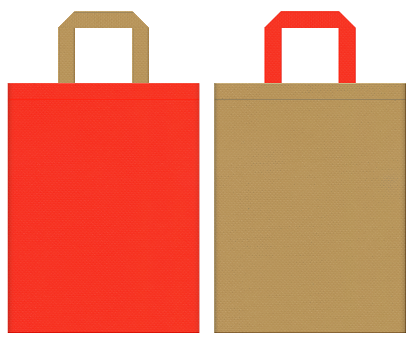 不織布バッグのデザイン:オレンジ色と金黄土色のコーディネート