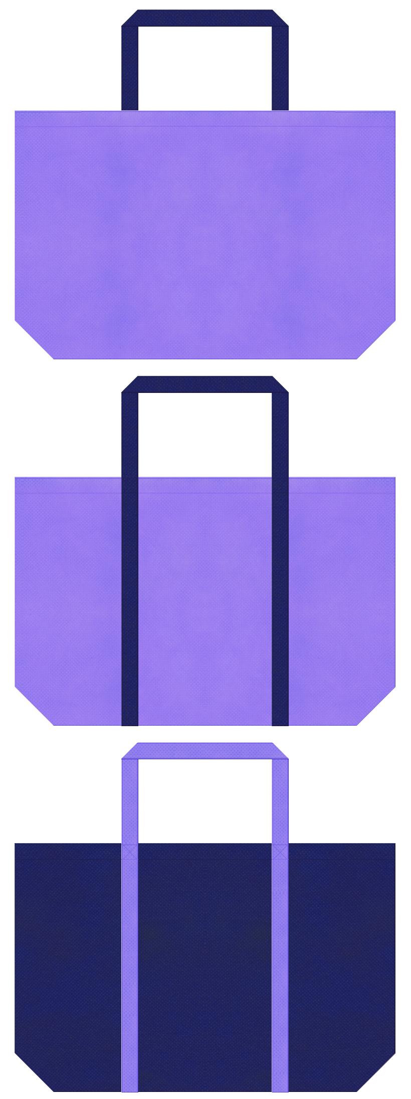 薄紫色と明るい紺色の不織布ショッピングバッグデザイン。