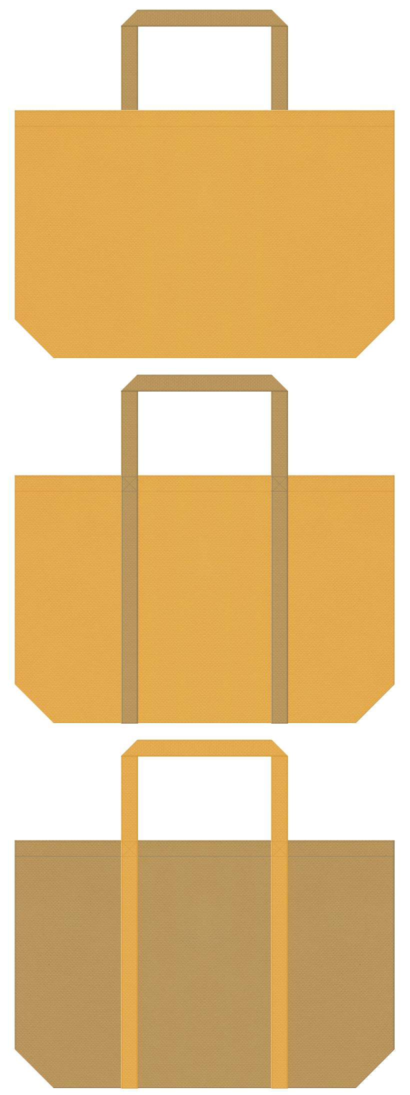 黄土色と金色系黄土色の不織布ショッピングバッグデザイン。カレーパン風の配色です。