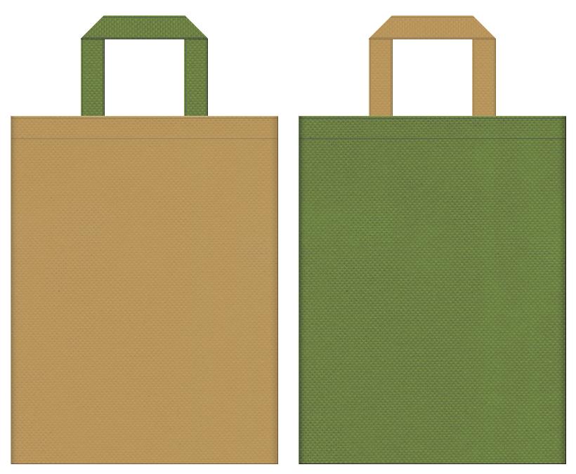 不織布バッグの印刷ロゴ背景レイヤー用デザイン:金色系黄土色と草色のコーディネート。焼き窯のイメージで民芸品、お土産用のショッピングバッグにお奨めです。